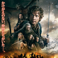 『ホビット 決戦のゆくえ』本ポスター (C)2014 METRO-GOLDWYN-MAYER PICTURES INC. AND WARNER BROS. ENTERTAINMENT INC.