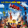 -(C) 2014 WARNER BROS. ENTERTAINMENT INC. (C)2014 The LEGO Group.