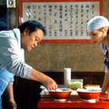 『ラーメンガール』 -(C) 2008 Digitalsite Corp./Media 8 Entertainment