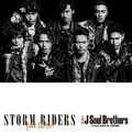 「三代目J Soul Brothers from EXILE TRIBE」/「STORM RIDERS」DVD