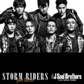 「三代目J Soul Brothers from EXILE TRIBE」/「STORM RIDERS」CD