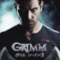 「GRIMM/グリム シーズン3」(c) 2013 Open 4 Business Productions, LLC. All Rights Reserved.