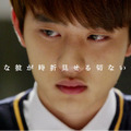 D.O (EXO)&チョ・インソン/「大丈夫、愛だ」(C)CJ E&M Corporation and GT Entertainment, all rights reserved