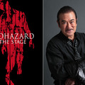 舞台「BIOHAZARD」に千葉真一出演-(C)CAPCOM CO., LTD. ALL RIGHTS RESERVED.