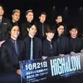 「HiGH&LOW ~THE STORY OF S.W.O.R.D~」第1話完成披露