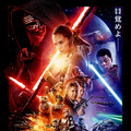 『スター・ウォーズ/フォースの覚醒』(C) 2015Lucasfilm Ltd. & TM. All Rights Reserved