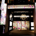 「NIHONBASHI ILLUMINATIONS collaborated with FLOWERS」でライトアップされたコレド室町1
