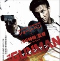 『THE GUNMAN(ザ・ガンマン)』ポスタービジュアル (C)2015   PRONE GUNMAN AIE - NOSTROMO PICTURES SL - PRONE GUNMAN LIMITED