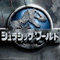 『ジュラシック・ワールド』-(C) UNIVERSAL STUDIOS & AMBLIN ENTERTAINMENT, INC.
