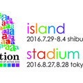 「『a-nation island & stadium fes. 2016」