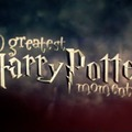 「ハリー・ポッター 傑作シーン50選」 HARRY POTTER PUBLISHING RIGHTS (c)JKR HARRY POTTER CHARACTERS, NAMES AND RELATED INDICIA ARE TRADEMARKS AND (c)WARNER BROS ENT. ALL RIGHTS RESERVED