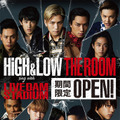 「HiGH&LOW THE ROOM」ポスター