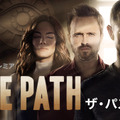 「THE PATH/ザ・パス」 (C)2016 Universal Television, LLC. All Rights Reserved.