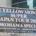 「THE YELLOW MONKEY SUPER JAPAN TOUR 2016 -YOKOHAMA SPECIAL-」