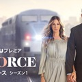 「Divorce/ディボース」(C)2016 Home Box Office, Inc. All rights reserved. HBO(R) and all related programs are the property of Home Box Office, Inc.