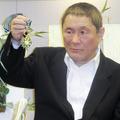 たけし帰国会見 仏芸術文化勲章...