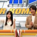 「ネプリーグ」2月20日(月)19時~フジテレビ系