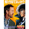 「Dr.HOUSE」×「ブラック・ジャック -(C) 2007/2008 Universal Studios. All Rights Reserved. (C) Tezuka Productions・Black Jack Committee