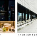 東急プラザ銀座「POOLSIDE BEER GARDEN WHITE&SKY」