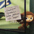 『チェブラーシカ』 -(C) 2010 Cheburashka Movie Partners /Cheburashka Project