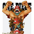 "DVD「ONE PIECE Log Collection」 ""CHOPPER"""
