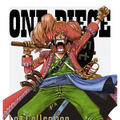 "DVD「ONE PIECE Log Collection」 ""GRAND LINE"""