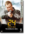 「24 TWENTY FOUR」 -(C) 2010 Twentieth Century Fox Home Entertainment LLC. All Rights Reserved.