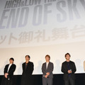 『HiGH&LOW THE MOVIE 2/END OF SKY』ヒット御礼舞台挨拶