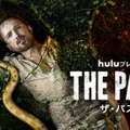 「THE PATH/ザ・パス」シーズン2(C)2017 Universal Television, LLC. All Rights Reserved.