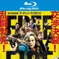 『フリー・ファイヤー』(C) Rook Films Freefire Ltd/The British Film Institute/Channel Four Television Corporation 2016