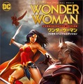 「75周年記念ワンダーウーマン」WONDER WOMAN and all related characters and elements are trademarks of and (c) DC Comics. (c) 2017 Warner Bros. Entertainment Inc.