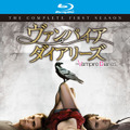 「ヴァンパイア・ダイアリーズ」 -(C) 2011 Warner Bros. Entertainment Inc. All rights reserved.
