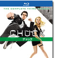 「CHUCK/チャック」 -(C) 2012 Warner Bros. Entertainment Inc. All rights reserved.