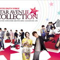 「STAR AVENUE COLLECTION!」