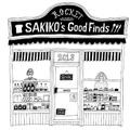「SAKIKO's Good Finds ―平野紗季子の妄想スーパーマーケット―」