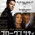 キャサリン・ゼタ=ジ『ブロークンシティ』-(C)2012 Georgia Film Fund Seven LLC and Monarchy Enterprises S.a.r.l