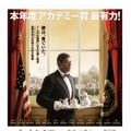 『大統領の執事の涙』-(C) 2013,Butler Films,LLC.All Rights Reserved.
