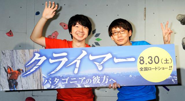 相田周二の画像 p1_1