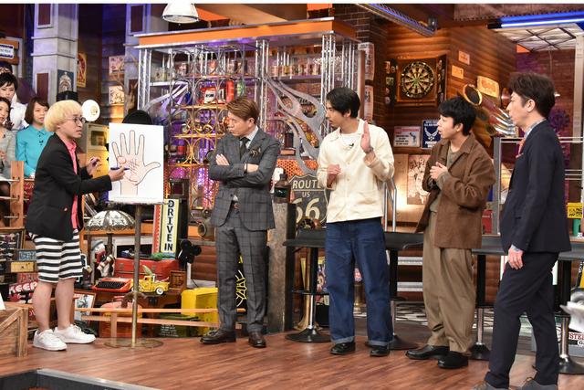 「ウチのガヤがすみません!」-(C)日本テレビ