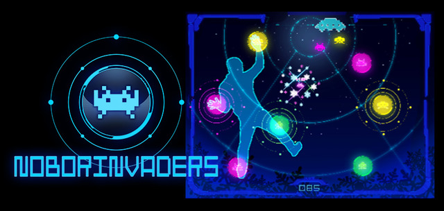 NOBORINVADERS※画像はイメージ(C)SQUARE ENIX CO., LTD. All Rights Reserved.(C) TAITO CORPORATION 1978, 2017 ALL RIGHTS RESERVED.