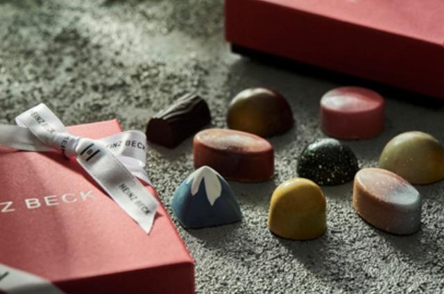 HEINZ BECK(ハインツ ベック)バレンタイン限定チョコレート「アウンティコ」