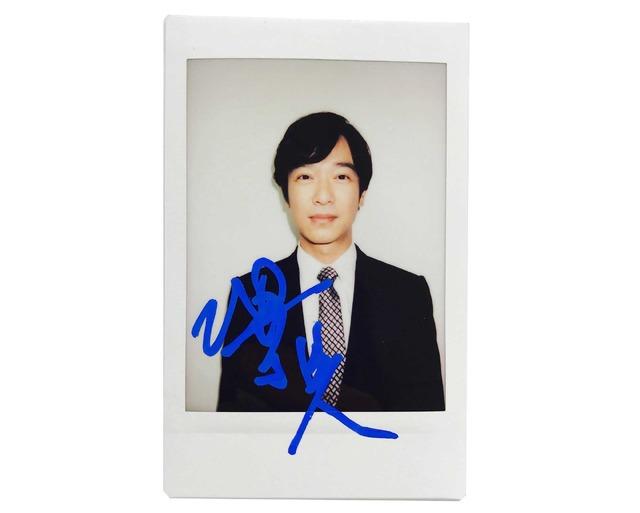 『DESTINY 鎌倉ものがたり』堺雅人のサイン入りチェキを1名様にプレゼント