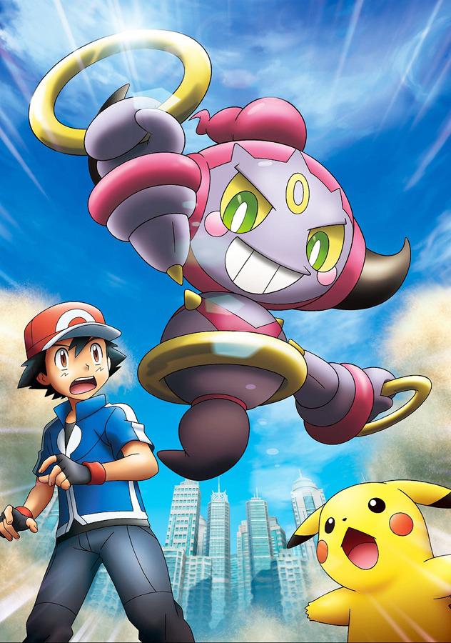 『ポケモン・ザ・ムービーXY 「光輪(リング)の超魔神 フーパ」』/(C) Nintendo・Creatures・GAME FREAK・TV Tokyo・ShoPro・JR Kikaku (C) Pokemon (C) 2015 ピカチュウプロジェクト