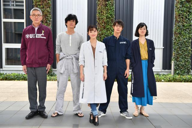「アンナチュラル」第1話-(C)TBS