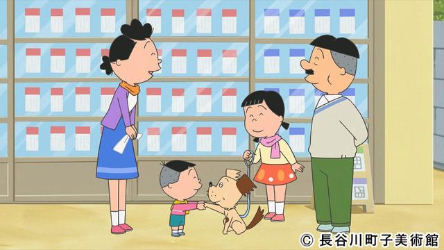 「サザエさん お正月スペシャル」戌年物語 (C)長谷川町子美術館