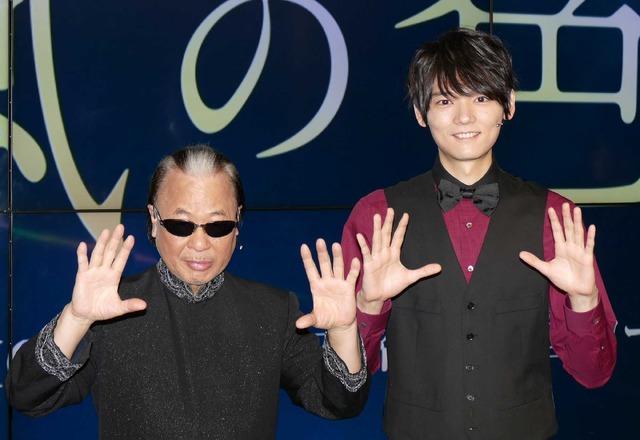 古川雄輝&Mr.マリック/『風の色』イベント