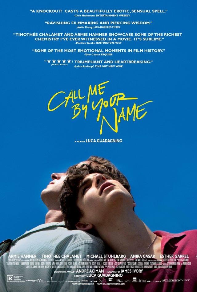 『君の名前で僕を呼んで』(C)Frenesy, La Cinefacture