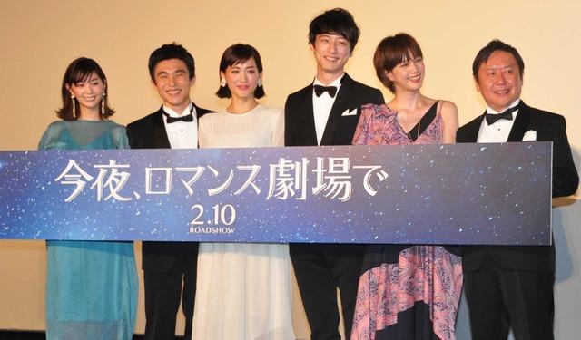 『今夜、ロマンス劇場で』ジャパンプレミア