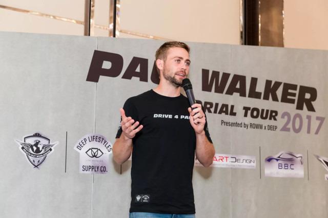 PAUL WALKER MEMORIAL TOUR 香港での模様