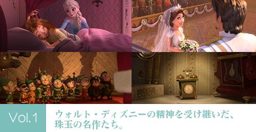 ディズニー・ショートフィルム・コレクション   cinemacafe.net